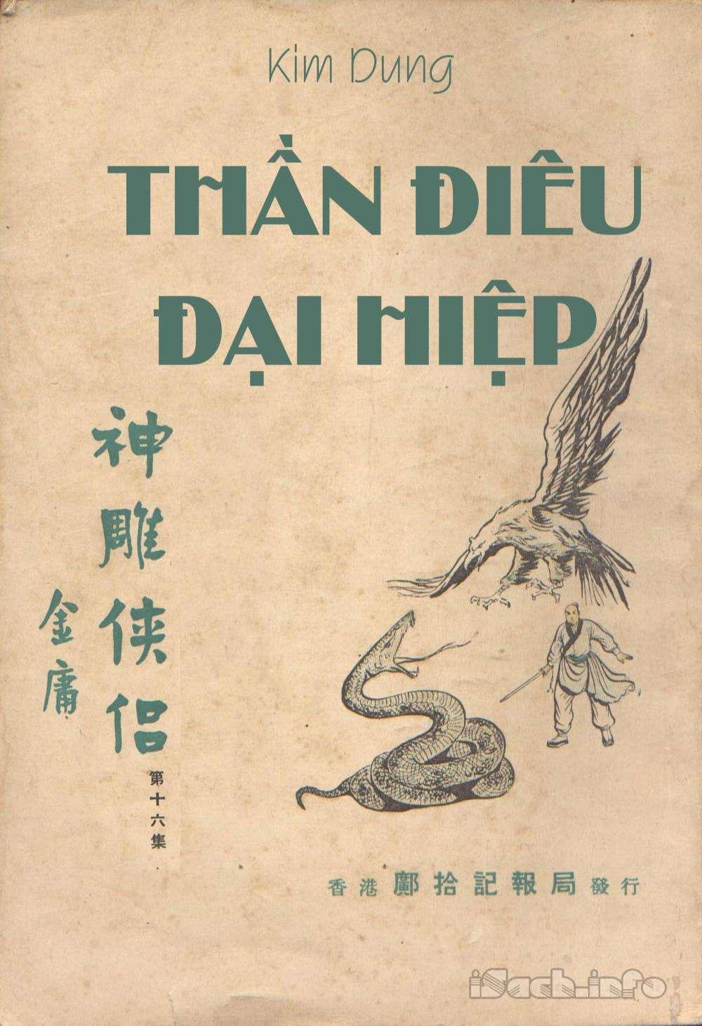 than-dieu-dai-hiep---kim-dung